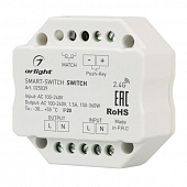 Выключатель SMART-SWITCH (230V, 1.5A, 2.4G) Arlight 025039