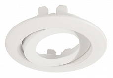 Рамка Deko-Light Frame f?r Lesath round, white 930253